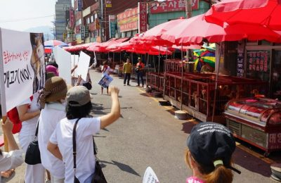 Protest at Moran Dog Meat Market