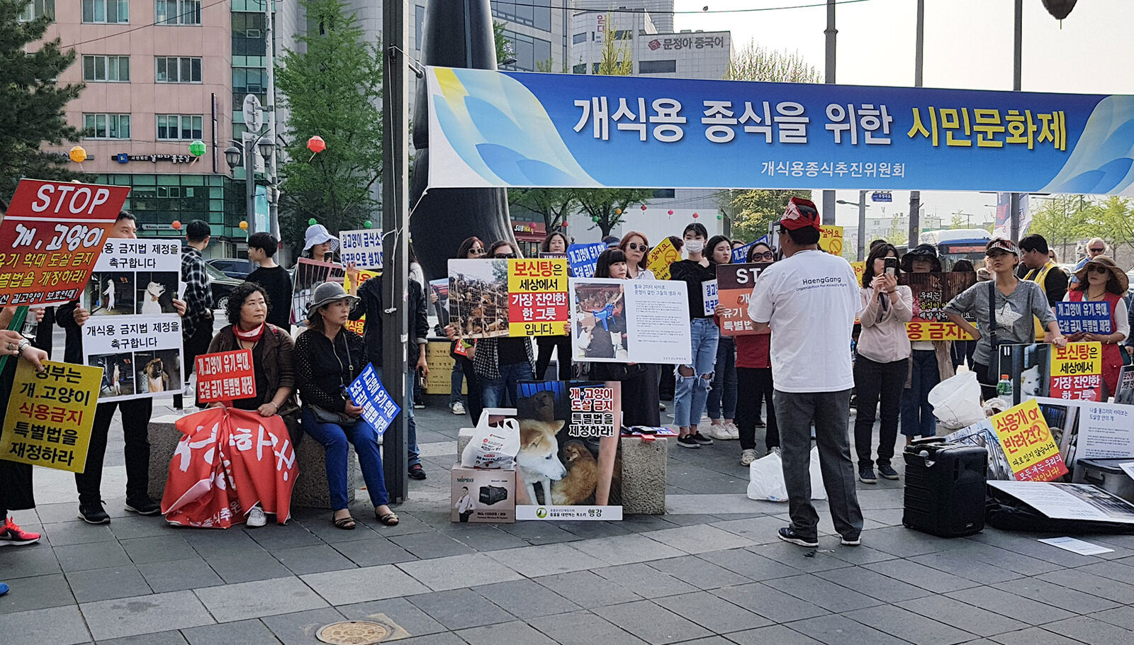 Boknal: Did You Know?